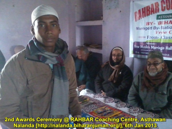 RAHBAR Coaching Center, Nalana @ Asthawan: 2nd Awards Ceremony, 6th January 2013