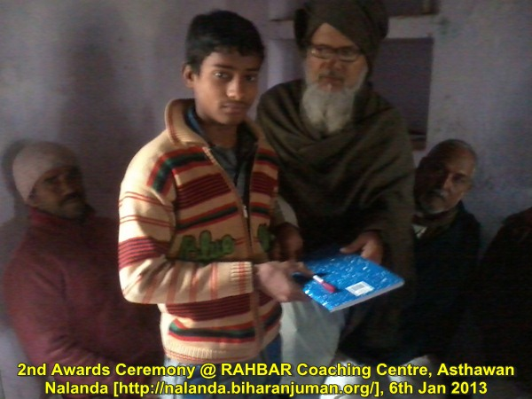 RAHBAR Coaching Center, Bhagalpur: 2nd Awards Ceremony, 6th January 2013