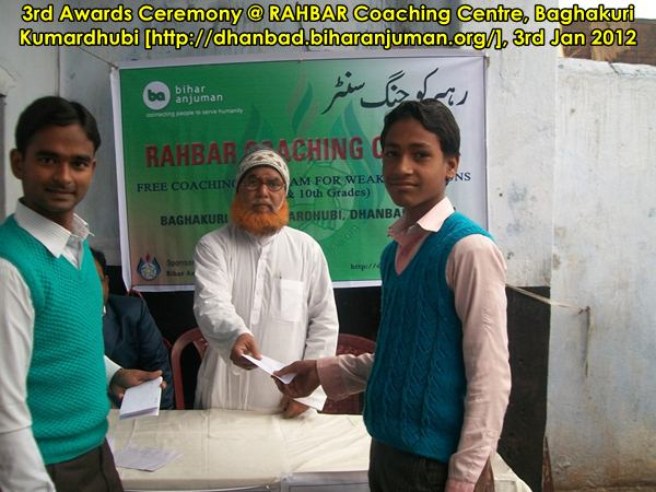 Rahbar Coaching Centre, Kmardhubi, Dhanbad-3rd Awards Ceremony, on 3rd Jan 2012