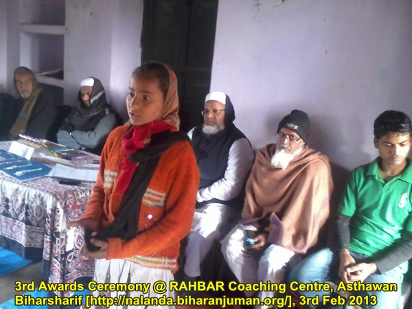 RAHBAR Coaching Center, Bhagalpur: 3rd Awards Ceremony,3rd February 2013
