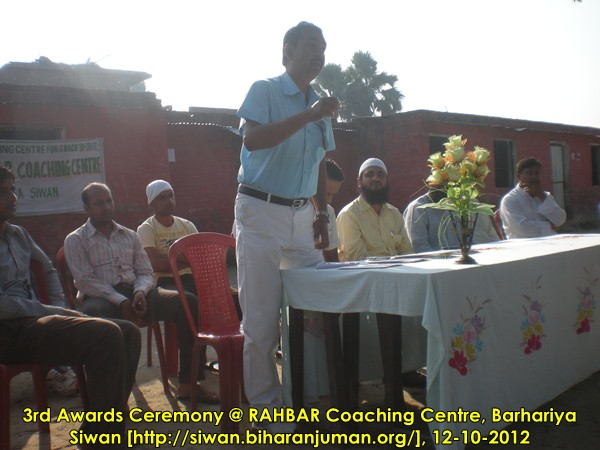 3rd Awards Ceremony of RAHBAR Coaching Center, Siwan @ D. A. Public School, Barhariya, 12-10-2012