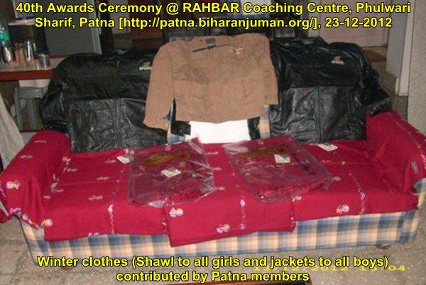 RAHBAR Coaching Centre, Patna: 40th awards ceremony, 23rd December 2012