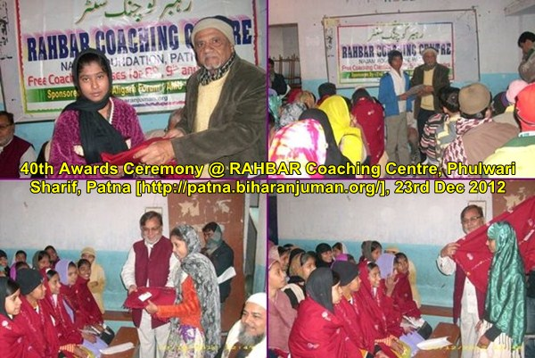 RAHBAR Coaching Centre, Patna: 40th awards ceremony, 23rd December 2012