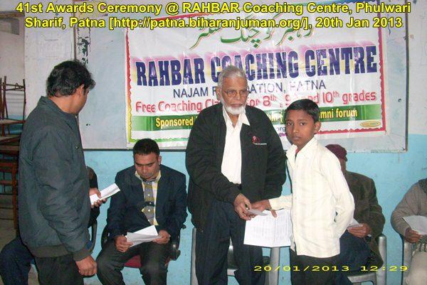 RAHBAR Coaching Centre, Patna: 41st awards ceremony, 20th January 2013