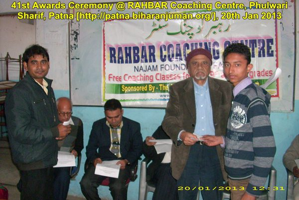 RAHBAR Coaching Centre, Patna: 41st awards ceremony, 20th January 2013