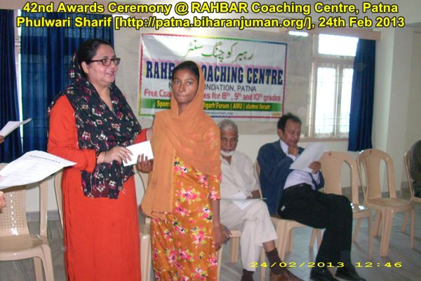RAHBAR Coaching Centre, Patna: 42nd awards ceremony, 24th February 2013