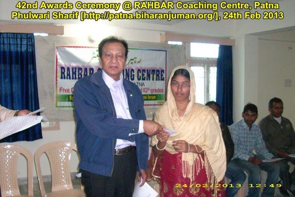 RAHBAR Coaching Centre, Patna: 42nd awards ceremony, 24th February 2013