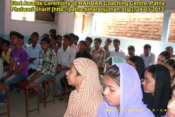 RAHBAR Coaching Centre, Patna: 43rd awards ceremony, 24th March 2013