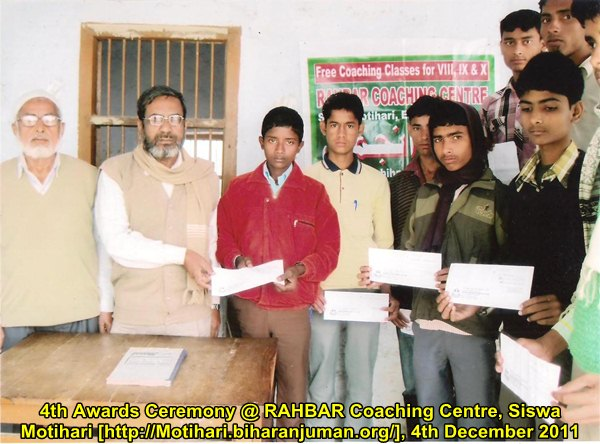RAHBAR Coaching centre Motihari: 4th Awards ceremony