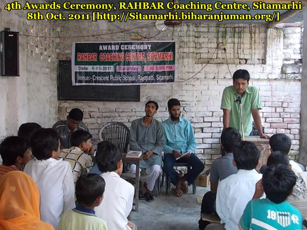 Rahbar Coaching Centre, Sitamarhi: 4th Awards Ceremony, 8th Oct 2011