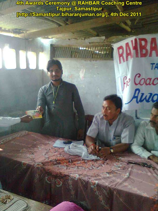 RRAHBAR Coaching Centre, Tajpur: 4th awards ceremony, 4th December 2011