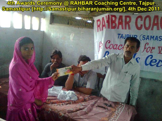 RAHBAR Coaching Centre, Tajpur: 4th awards ceremony, 4th December 2011