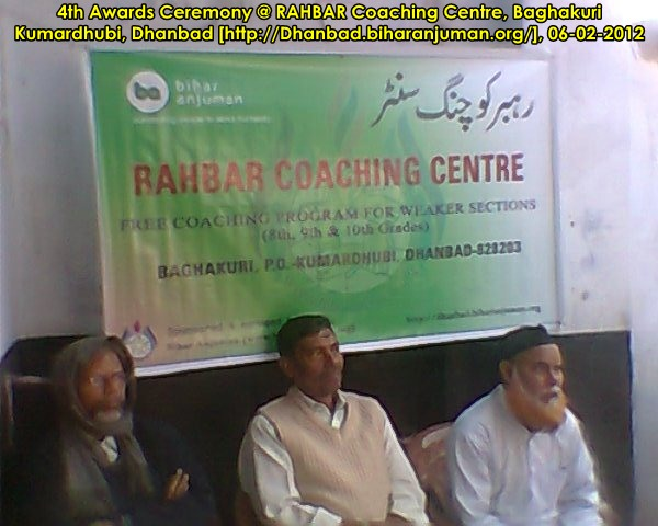 Rahbar Coaching Centre, Kmardhubi, Dhanbad-4th Awards Ceremony, on 6th Jan 2012
