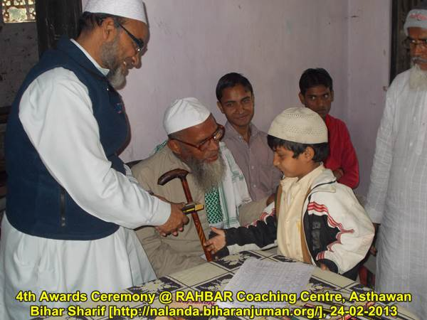 RAHBAR Coaching Center, Nalana @ Asthawan: 4th Awards Ceremony,24th February 2013