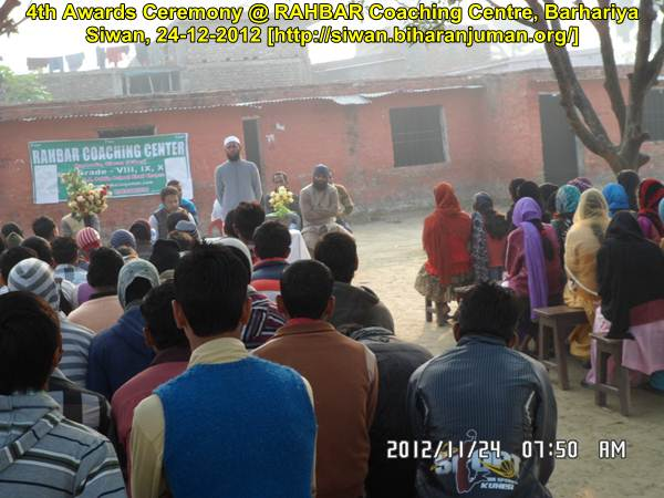 4th Awards Ceremony of RAHBAR Coaching Center, Siwan @ D. A. Public School, Barhariya, 24-11-2012