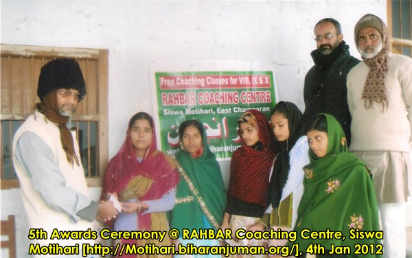 RAHBAR Coaching centre Motihari: 5th Awards ceremony