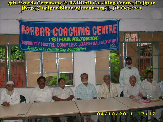 5th Awards Ceremony @ RAHBAR Coaching Centre, Hajipur (Vaishali), 4th Oct 2011