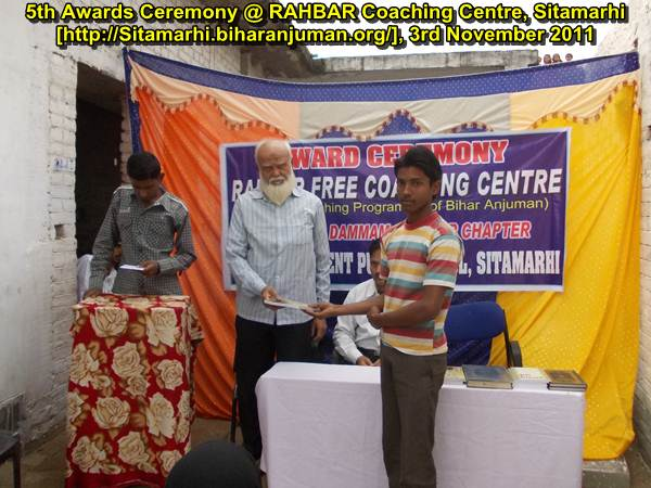 Rahbar Coaching Centre, Sitamarhi: 5th Awards Ceremony, 3rd Nov 2011