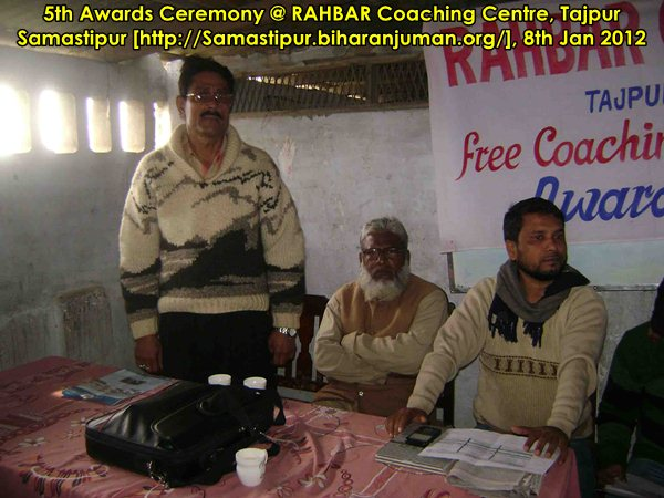 RAHBAR Coaching Centre, Tajpur: 5th awards ceremony, 8th January 2012