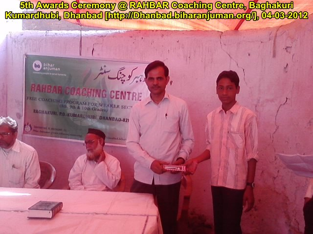 Rahbar Coaching Centre, Kmardhubi, Dhanbad-5th Awards Ceremony, on 4th March 2012