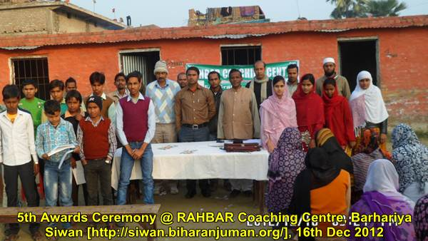5th Awards Ceremony of RAHBAR Coaching Center, Siwan @ D. A. Public School, Barhariya, 16-12-2012