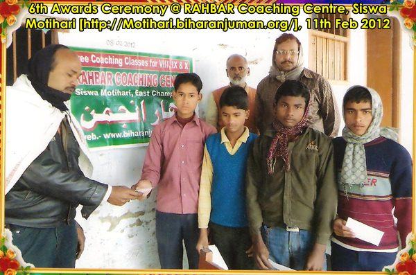RAHBAR Coaching centre Motihari: 6th Awards ceremony