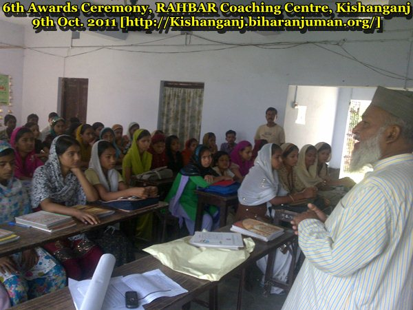 Rahbar Coaching Centre, KISHANGANJ conducted its 6th Awards Ceremony, on 09/10/2011