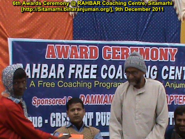 Rahbar Coaching Centre, Sitamarhi: 6th Awards Ceremony, 9th Dec 2011
