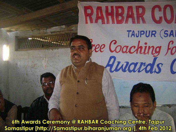 RAHBAR Coaching Centre, Tajpur: 6th awards ceremony, 4th February 2012
