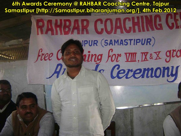 RRAHBAR Coaching Centre, Tajpur: 6th awards ceremony, 4th February 2012
