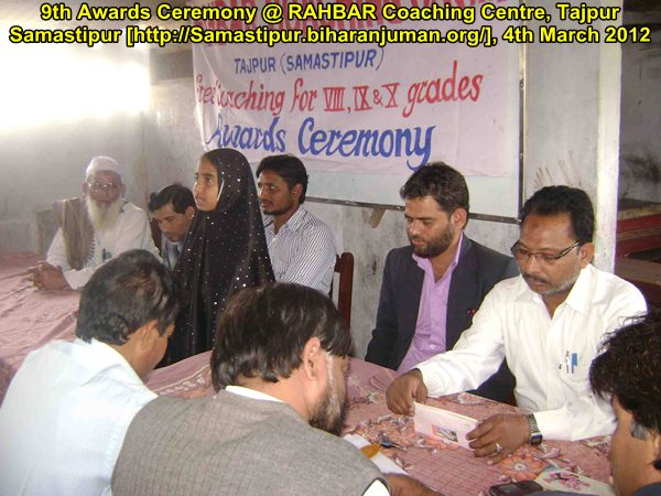 RAHBAR Coaching Centre, Tajpur: 7th awards ceremony, 4th March 2012