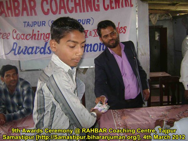 RRAHBAR Coaching Centre, Tajpur: 7th awards ceremony, 4th March 2012