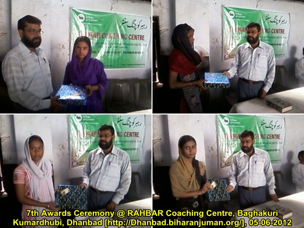 Rahbar Coaching Centre, Kmardhubi, Dhanbad-7th Awards Ceremony, on 5th June 2012