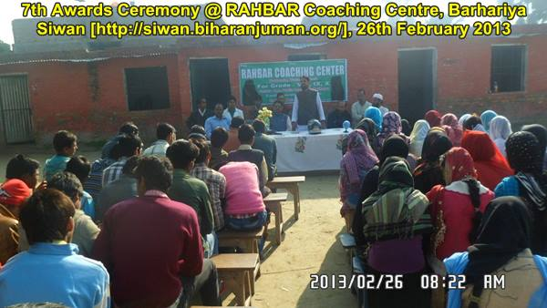 7th Awards Ceremony of RAHBAR Coaching Center, Siwan @ D. A. Public School, Barhariya, 26th February 2013