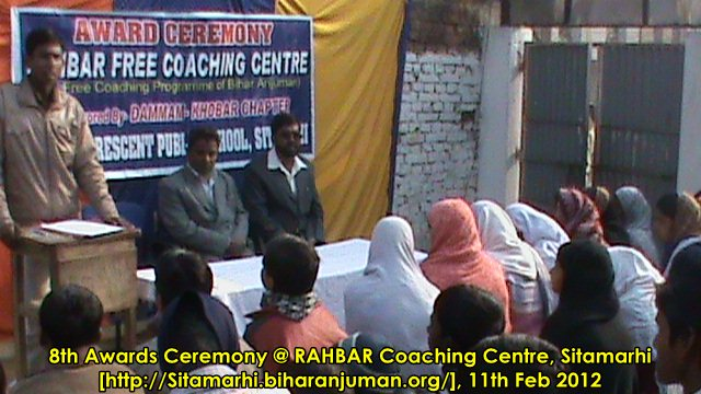 Rahbar Coaching Centre, Sitamarhi: 8th Awards Ceremony, 11-02-2012