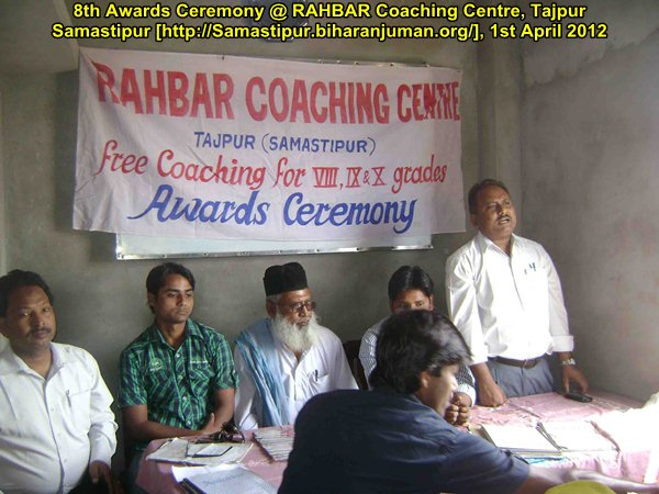 RAHBAR Coaching Centre, Tajpur: 8th awards ceremony, 1st April 2012