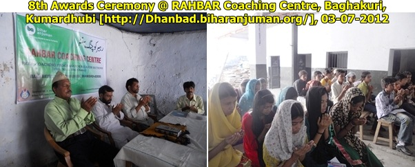 Rahbar Coaching Centre, Kmardhubi, Dhanbad-8th Awards Ceremony, on 3rd July 2012