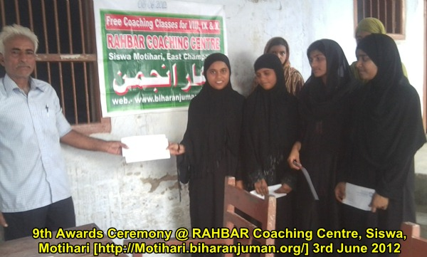 RAHBAR Coaching centre Motihari: 9th Awards ceremony, 3rd June 2012