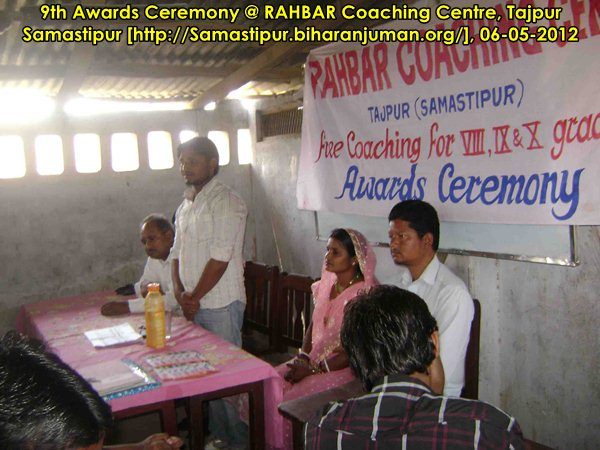 RAHBAR Coaching Centre, Tajpur: 9th awards ceremony, 6th May 2012