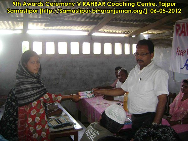 RRAHBAR Coaching Centre, Tajpur: 9th awards ceremony, 6th May 2012