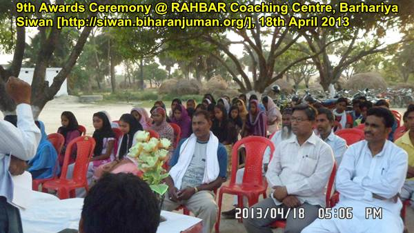 Rahbar Coaching Centre, Siwan @ Barhariya-9th awards ceremony
