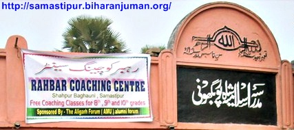 RAHBAR Coaching Centre, Baghauni