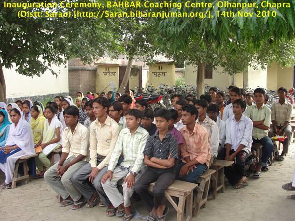 Inauguration Ceremony, RAHBAR Coaching Centre, Olhanpur, Chapra, Saran, 14th Nov 2010