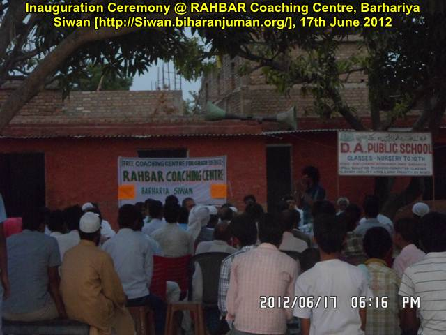 Inauguration Ceremony of RAHBAR Coaching Center, Siwan @ D. A. Public School, Barhariya