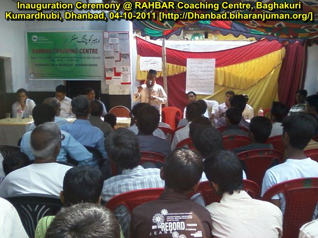 Rahbar Coaching Centre, Kmardhubi, Dhanbad-Inauguration & 1st Awards Ceremony, on 5th Oct 2011