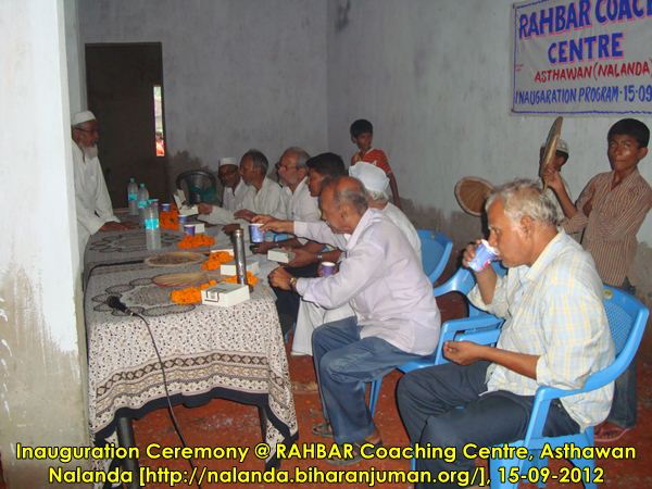 RAHBAR Coaching Center, Bhagalpur: Inauguration Ceremony, 15th September 2012