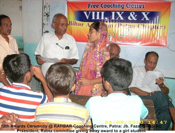 RAHBAR Coaching Patna-12th awards ceremony, 24th August, 2010