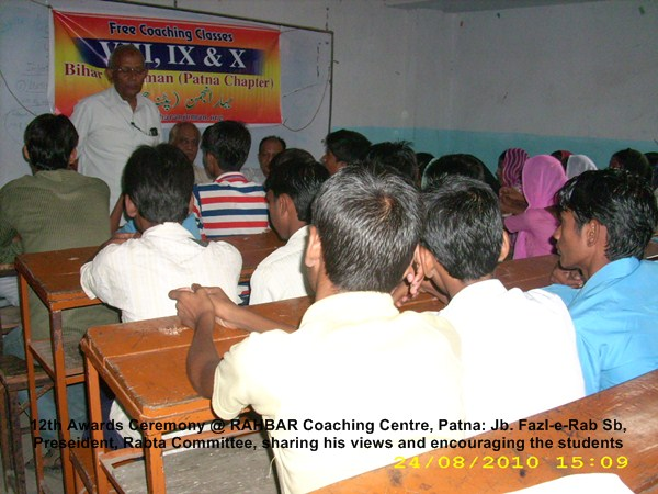 RAHBAR Coaching Patna-12th awards ceremony, 24th August, 2010