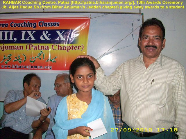 RAHBAR Coaching Patna-13th awards ceremony, 27th September 2010