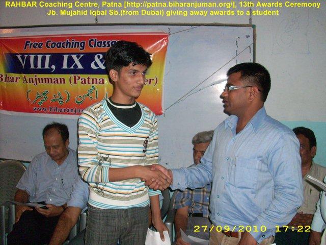 RAHBAR Coaching Patna-13th awards ceremony, 27th September 2010